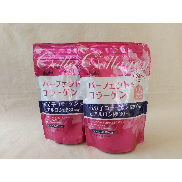 アサヒ(アサヒ)の<新品> パーフェクトアスタコラーゲン 225g(約30日分)2個セット 食品/飲料/酒の健康食品(コラーゲン)の商品写真