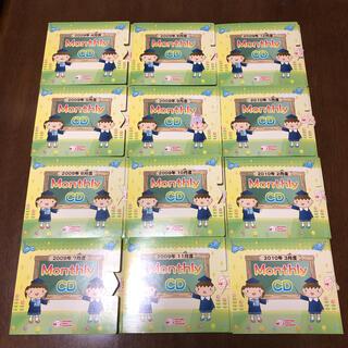 しちだチャイルドアカデミー Monthly CD 2009年4月〜2010年3月(キッズ/ファミリー)