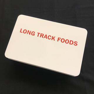アクタス(ACTUS)のlong track foods 空き缶(小物入れ)