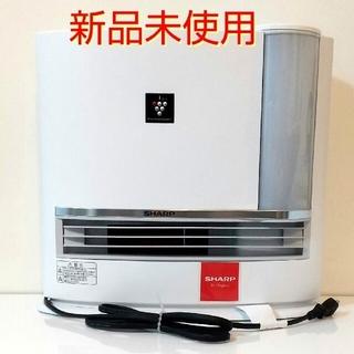 SHARP - 【新品未使用 加湿セラミックファンヒーター】SHARP HX-H120