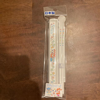 バンダイ(BANDAI)の【新品】ガラピコ ガラピコぷ〜 お箸(カトラリー/箸)