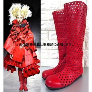 コムデギャルソン(COMME des GARCONS)の2015SS コムデギャルソン 薔薇と血 シリーズ パンチング ロング ブーツ(ブーツ)