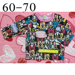 ミニ- 総柄 ロンT 60-70(Tシャツ)