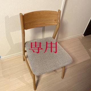 ウニコ(unico)のunico ウニコ シグネシリーズ ダイニングチェア 椅子 一脚(ダイニングチェア)