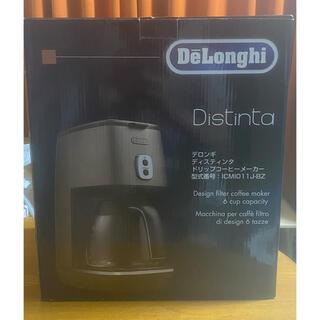 デロンギ(DeLonghi)のデロンギ ドリップコーヒーメーカーICMI011J−BZ(コーヒーメーカー)