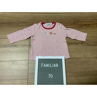 ファミリア(familiar)のファミリア トップス ロンT 70(Tシャツ)