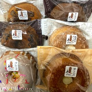 あきらドーナツ お試し価格♡ チョコドーナツセット(菓子/デザート)