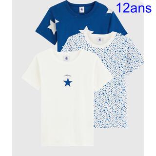 PETIT BATEAU - プチバトー 新品 半袖 Tシャツ3枚組 星プリント 肌着 12ans/152cm