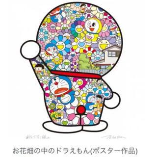 【即購入OK新品未開封】藤子・F・不二雄先生とドラえもんがお花畑に居る ポスター(その他)