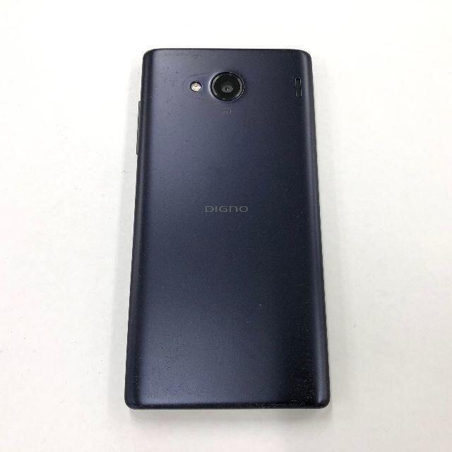 京セラ(キョウセラ)のUQ KYV42 ネイビー スマホ/家電/カメラのスマートフォン/携帯電話(スマートフォン本体)の商品写真