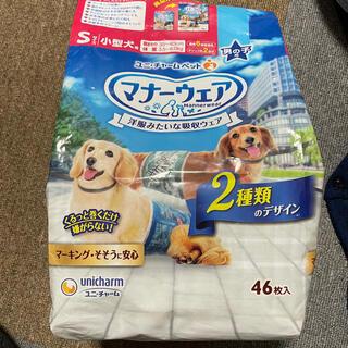 ユニチャーム(Unicharm)の【お試し用♡】マナーウエア 男の子用 Sサイズ 5枚バラ売り(犬)
