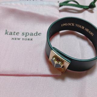ケイトスペードニューヨーク(kate spade new york)の【新品未使用】ケイトスペード カスタムブレスレット 専用巾着付(ブレスレット/バングル)