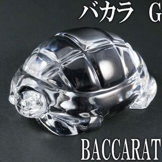 バカラ(Baccarat)のG バカラ カメ 亀 9cm ラージタイプ ペーパーウェイト 置物(置物)