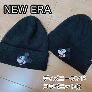 NEW ERA - ディズニーランド限定 ニューエラ コラボニット帽