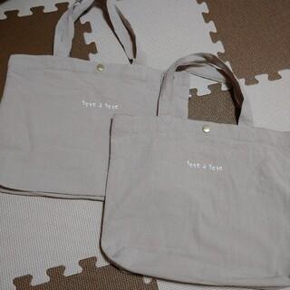 テータテート 福袋 バッグ 2つ