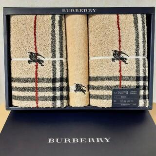 バーバリー(BURBERRY)の新品◆BURBERRY◆フェイスタオル2+ ミニテリー1◆バーバリー (タオル/バス用品)