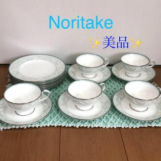 ノリタケ(Noritake)の美品  ノリタケ 食器 カップ ソーサー4客 小皿5枚【 NORITAKE 】(食器)