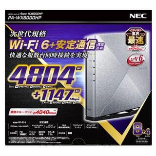 エヌイーシー(NEC)の無線ルーター PA-WX6000HP(NEC) Wi-Fi(PC周辺機器)