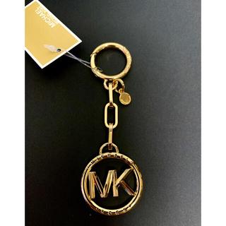 マイケルコース(Michael Kors)のマイケルコース MK サークルロゴ チャーム キーチャーム 18K GOLD(チャーム)
