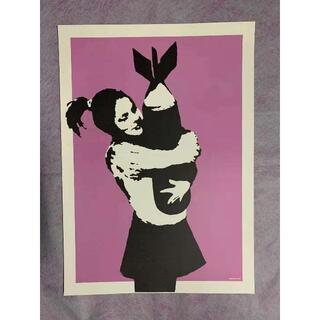 banksy Bomb Hugger WCP ポスター(絵画/タペストリー)