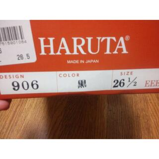 ハルタ(HARUTA)のハルタ 本革コインローファー 26.5 EEE 906(ドレス/ビジネス)