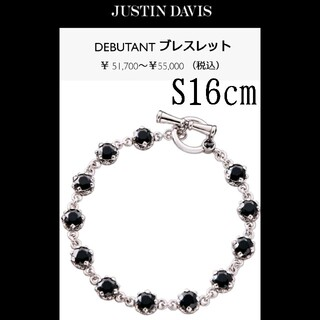 ジャスティンデイビス(Justin Davis)のジャスティンデイビス デビュタント ブレスレット Sサイズ(ブレスレット/バングル)
