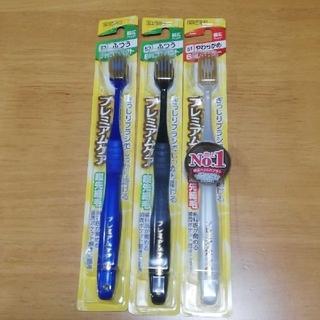 エビスケショウヒン(EBiS(エビス化粧品))のエビス プレミアムケア 歯ブラシ3本セット(歯ブラシ/デンタルフロス)