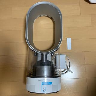 ダイソン(Dyson)の ☆dyson hygienic mist MF01☆ (加湿器/除湿機)
