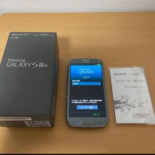ギャラクシー(galaxxxy)のGALAXY S3 Gray(スマートフォン本体)