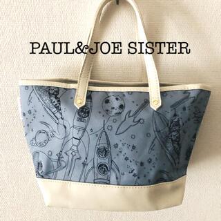 PAUL & JOE SISTER - PAUL&JOE SISTER トートバッグ