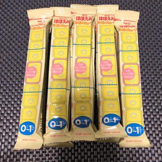 メイジ(明治)の👶 明治 ほほえみ らくらくキューブ 5個×10袋(その他)