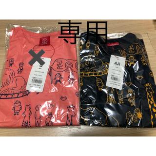 Design Tshirts Store graniph - オジコ ojico 親子おそろい 動物園Tシャツ