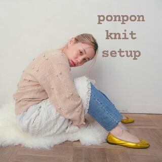 アトリエドゥサボン(l'atelier du savon)のmadder madder ponpon knit setup(カーディガン)