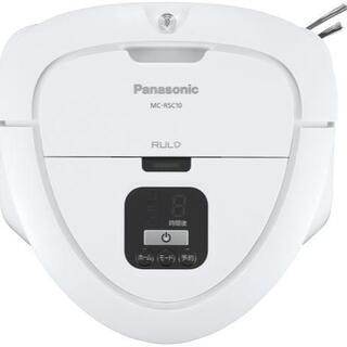 パナソニック(Panasonic)のRULO mini MC-RSC10(掃除機)