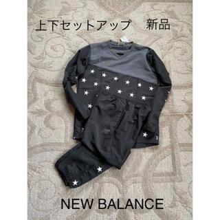 ニューバランス(New Balance)の新品 NEW BALANCE 星柄 ウインド 上下セット セットアップ(ウェア)