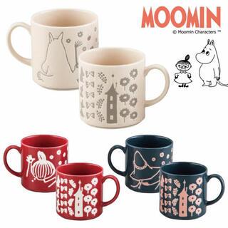 リトルミー(Little Me)のムーミン ミイ スナフキン マグカップ3個セット 陶器(グラス/カップ)