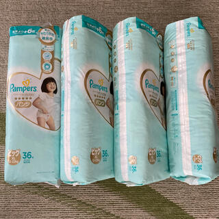 ピーアンドジー(P&G)のパンパース パンツタイプ BIG4つ(おむつ/肌着用洗剤)