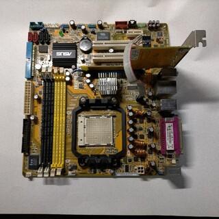 エイスース(ASUS)のASUS M2A-VM HDMI ジャンクマザーボード(PCパーツ)