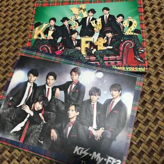 キスマイフットツー(Kis-My-Ft2)の【single】ThankYouじゃん! 初回限定盤ABセット(ポップス/ロック(邦楽))