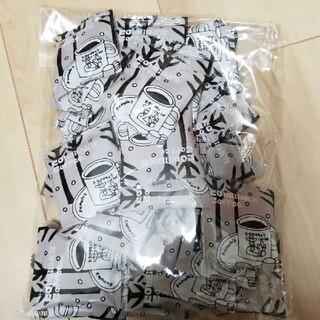 コメダ珈琲 豆菓子 30袋 新品 コメダ
