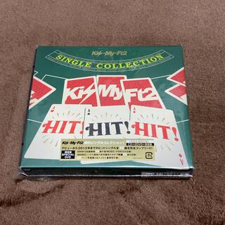 キスマイフットツー(Kis-My-Ft2)のKis-My-Ft2 HIT!HIT!HIT! アルバム 限定盤(ポップス/ロック(邦楽))