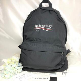 Balenciaga - バレンシアガ エクスプローラー 黒 リュック 美品!