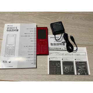 セイコー(SEIKO)の【美品】WX01S SOCIUS Bluetooth ペアリング スマホ子機に(PHS本体)