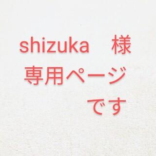 セーラームーン(セーラームーン)のshizuka様専用ページ【セーラームーン ルナ&アルテミス マスコットセット】(ぬいぐるみ)