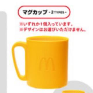 コールマン(Coleman)のマクドナルド 福袋 コップ(グラス/カップ)