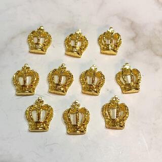 ネイルパーツ  王冠 ティアラ ゴールド(デコパーツ)