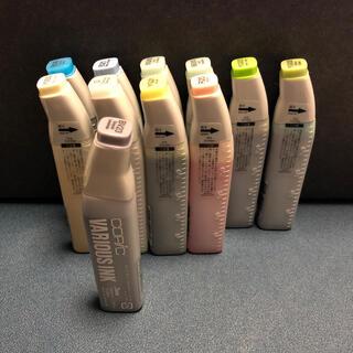 【ほぼ新品】 COPIC コピック VARIOUS INK バリオスインク(カラーペン/コピック)