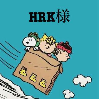 HRK様(水筒)