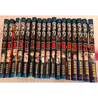 鬼滅の刃 コミック 全巻セット 7-23巻(全巻セット)