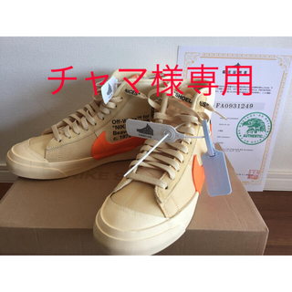 ナイキ(NIKE)のNIKE off-white THE 10 BLAZER MID HALLOWS(スニーカー)